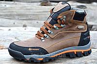 Крутые зимние мужские ботинки на меху, натуральная кожа коричневые Харьков 2017 (Код: Т911)