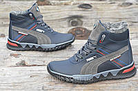 Подростковые зимние спортивные ботинки кроссовки натуральная кожа, мех черные с серым (Код: Т947а).