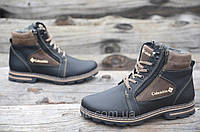 Подростковые зимние ботинки на мальчика, на шнурках молнии натуральная кожа, мех черные (Код: Т948а)