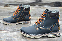 Подростковые зимние ботинки на мальчика натуральная кожа, черные, натуральный мех (Код: Т950а)