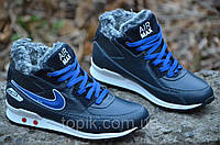 Кроссовки ботинки зимние подростковые кожа Nike Найк темно синие реплика Харьков (Код: Т255)