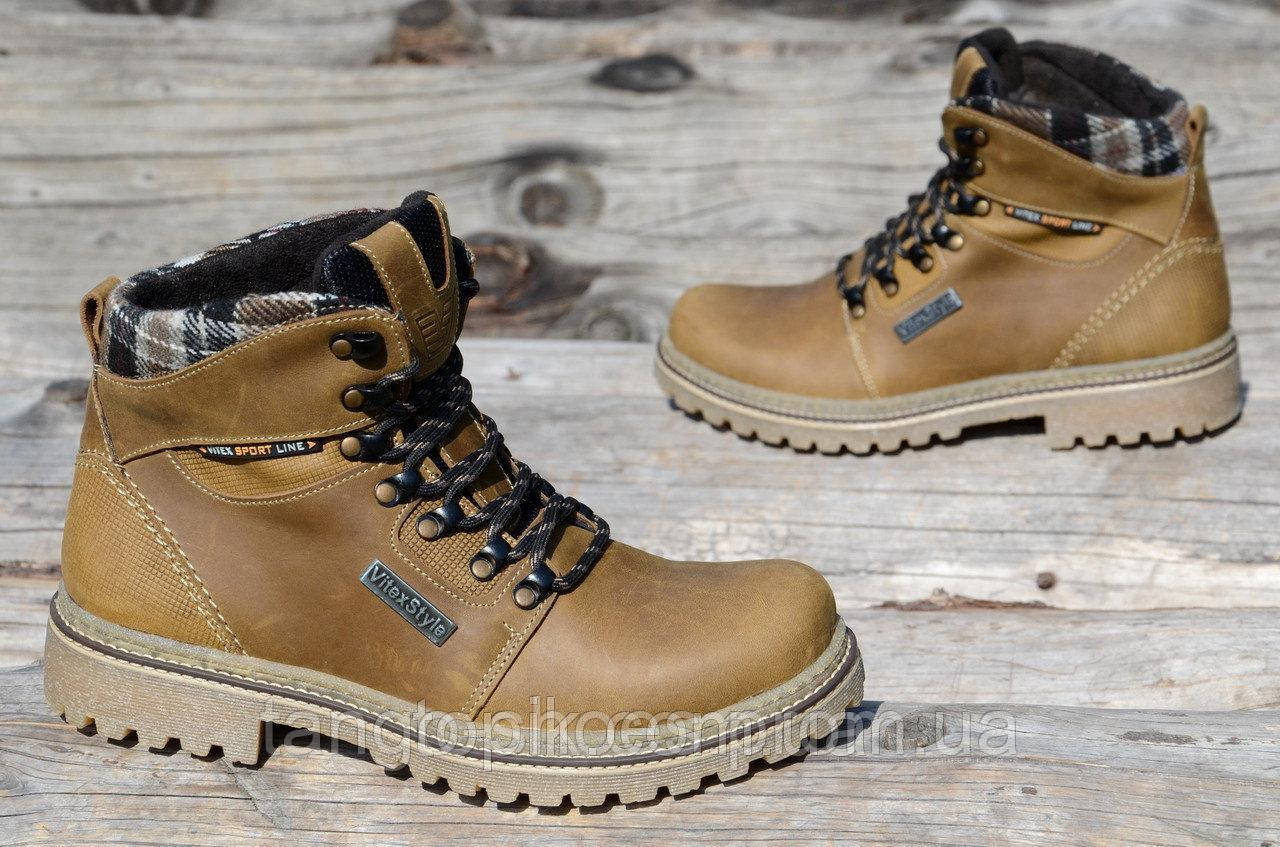 736d5972 Зимние мужские ботинки, крутые натуральная кожа рыжые прочные прошиты (Код:  Т900а)