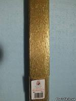 Бумага гофрированная (креповая) №801 металлизированная ЗОЛОТО