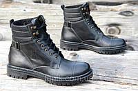Зимние мужские высокие ботинки, натуральная кожа, мех черные прошиты Харьков (Код: Т910а)