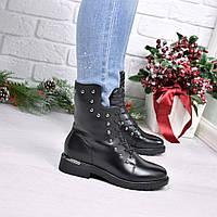 Ботинки женские Zipp ЗИМА, ботинки зимние