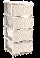 Комод пластиковый, 4 шухляды, Ротанг Светло-бежевый