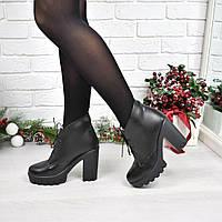 Ботинки женские Pill черные Зима, ботинки зимние
