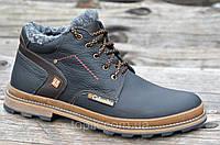 Мужские зимние ботинки, полуботинки натуральная кожа, мех набивная шерсть черные 2017 (Код: Т928)