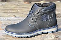Мужские зимние ботинки, полуботинки темно синие натуральная кожа прошиты Харьков 2017 (Код: Т940)