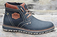 Мужские зимние ботинки, полуботинки натуральная кожа матовые черные прошиты 2017 (Код: Т951)
