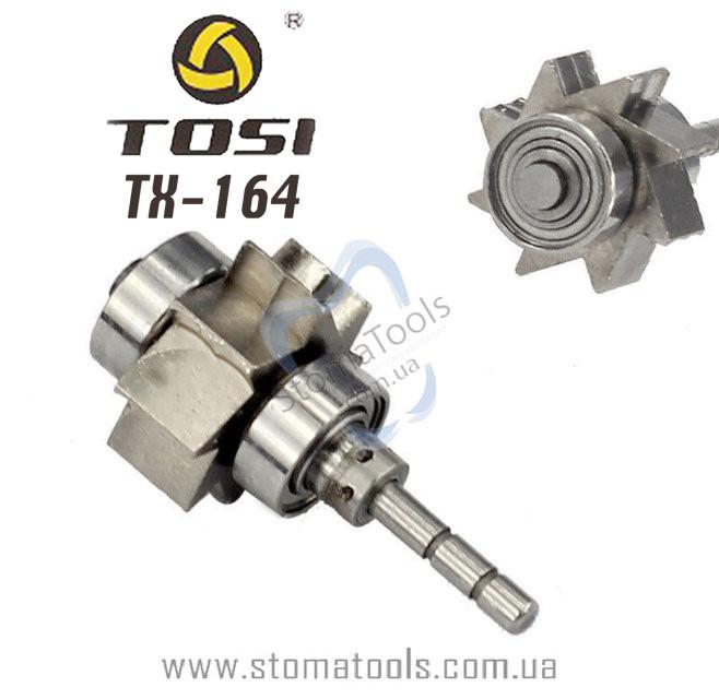 Роторная группа TOSI 164 TU (ортопедическая головка)