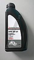 Масло АКПП MITSUBISHI ATF SP-III (MZ320215) 1 L