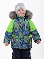 Зимний комплект для детей