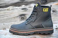 Стильные мужские зимние ботинки натуральная кожа, мех, шерсть черные матовые прошиты (Код: Т962)
