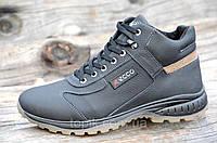 Мужские зимние спортивные ботинки, кроссовки натуральная кожа черные толстая подошва (Код: Т963)