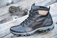 Мужские зимние спортивные ботинки натуральная кожа, прошиты черные толстая подошва (Код: Т965)