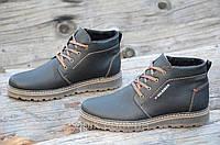 Удобные зимние мужские полуботинки ботинки черные натуральная кожа, мех, шерсть прошиты (Код: Т960а)