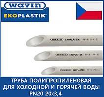 Труба полипропиленовая Wavin PN 20 20х3,4