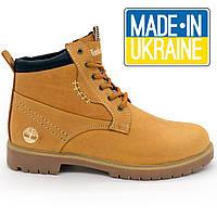 Зимние желтые ботинки Timberland (Тимберленд) с мехом. р.(35 0c80b32f93f96