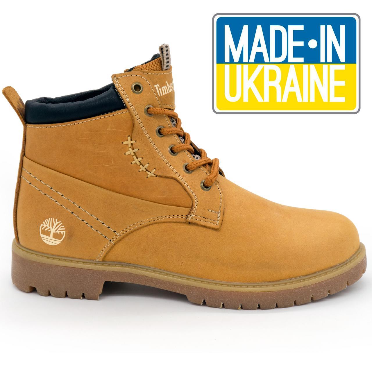 Зимние желтые ботинки Timberland (Тимберленд) с мехом. р.(35, 37, 38 ... 0ac111e7c28