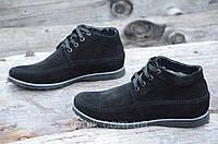 Зимние классические мужские ботинки, полуботинки черные натуральная кожа замша шерсть (Код: Т970а)