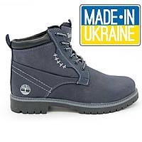Зимние синие ботинки Timberland clasic (Тимберленд) с мехом. - Реплика р.( 33830ef9b1c13