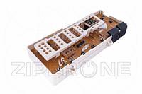 Samsung MFS-TBR1NPH-00