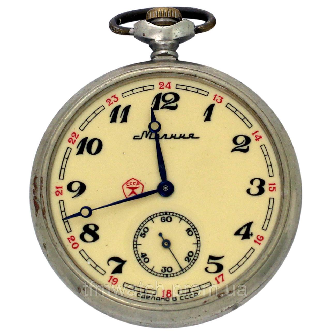 bcbe4277 Советские карманные часы Молния Волки - Магазин старинных, винтажных и  антикварных часов TFMwatch в России
