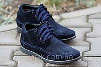 Ботинки замша полуботинки туфли зимние кожа мужские темно синие на шнурках Харьков (Код: Т137)