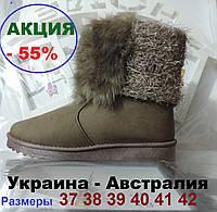 Сапоги женские зимние угги (UGG). Полусапожки унты с мехом. Производство Австралия - Украина.