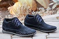 Ботинки замша полуботинки туфли зимние кожа мужские темно синие на шнурках Харьков (Код: Т137а)