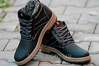 Ботинки полуботинки зимние кожа реплика мужские черные Харьков (Код: Т142а)