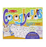 """Раскраска с глазами """"Лица"""" для детей с 4 лет / Goofy Faces - Googly Eyes Coloring Pad ТМ Melissa & Doug MD15169"""