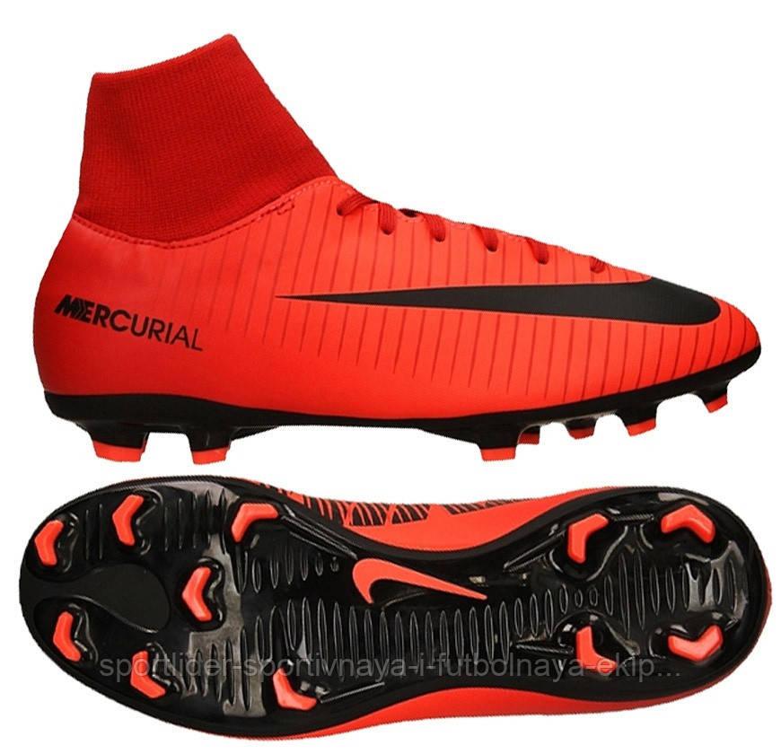Детские футбольные бутсы Nike Mercurial Victory VI DF FG 903600-616 -  Спортлидер› спортивная 0495de9c144