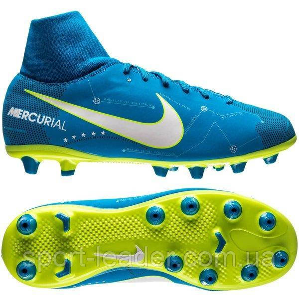 aefaea31 Детские футбольные бутсы Nike Mercurial Victory VI DF Neymar AG-Pro  921484-400 -