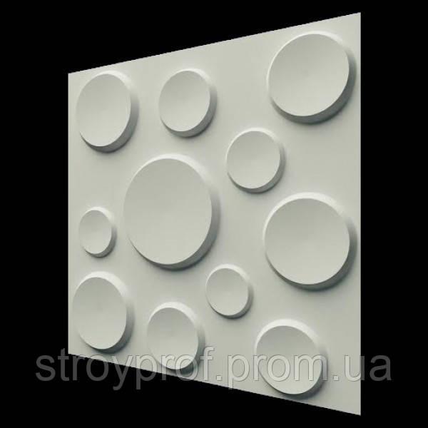 3D панели «Кратеры» Бетон