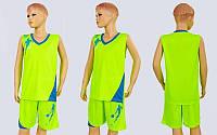 Форма баскетбольная подростковая Pace LD-8081T-4