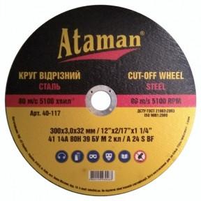 Отрезной круг по металлу Ataman 300332