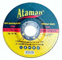 Зачистной круг по металлу Ataman 115622 тип 1