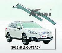 Дефлекторы окон с хром молдингом Subaru Outback 2015-