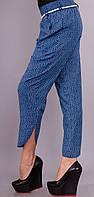 Миранда.Укороченные женские брюки.ДжинсОгурецПринт.(Р). 44
