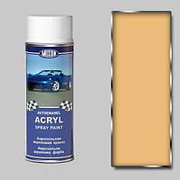 Акриловая аэрозольная автомобильная краска Mixon Spray Acryl. Примула 210