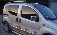 Рейлинги на крышу с пластиковыми креплениями Citroen Nemo / Fiat Fiorino / Peugeot Bipper под хром (полированный алюминий)