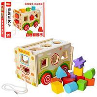 Деревянная игрушка 3в1 MD 1023 машинка-конструктор, каталка на веревочке, сортер в картонной коробке для детей от 1 года