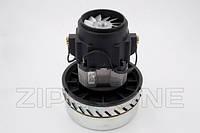 Двигатель (мотор) для моющего пылесоса MPM-B 1200W