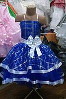 Нарядное пышное платье со шлейфом  для девочки., фото 1