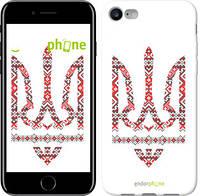 "Чехол на iPhone 7 Герб - вышиванка ""1195c-336-8079"""