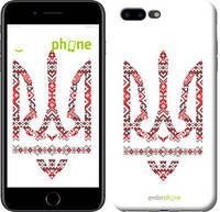 "Чехол на iPhone 7 Plus Герб - вышиванка ""1195c-337-8079"""