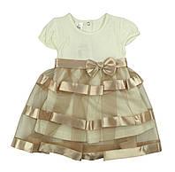 Нарядное платье  (Размер: 68, 74)