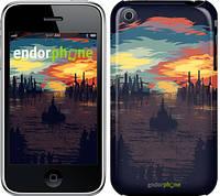 "Чехол на iPhone 3Gs Череп-абстракция ""4067c-34-8079"""